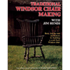 Traditional Windsor Chair Making 200258