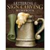 Lettering & Sign Carving Workbook  205611