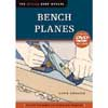 Bench Planes w/ DVD - Missing Shop Manual 205620